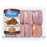 Prime Chicken Thighs, Boneless Skinless