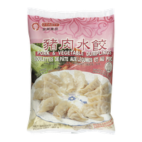 Pork & Vegetable Dumplings