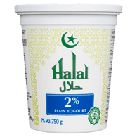 Halal Yogurt, Plain 2%