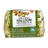 Halloom, Herb & Garlic