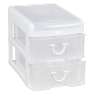 2-Drawer Organizer with Lid