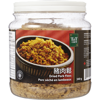 Dried Pork Floss