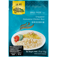 Spice Paste, Singapore Hainanese Chicken Rice