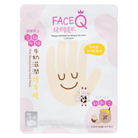 Face Q Milk Moisturizing Hand Mask
