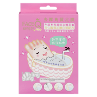 Face Q Soft Peeling Foot Mask