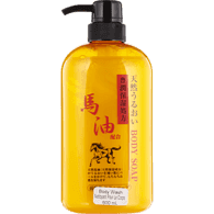 Jun Horse Oil Body Soap