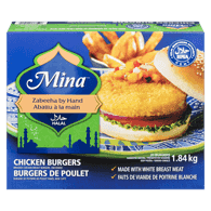 Halal Breaded Chicken Burgers