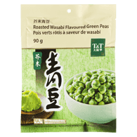 Roasted Wasabi Green Peas
