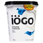 Lactose Free Yogurt, Plain 1.5%
